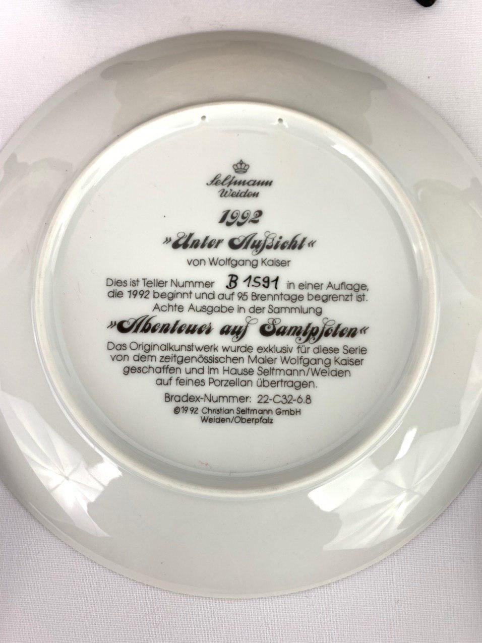 Декоративные швейцарские тарелки