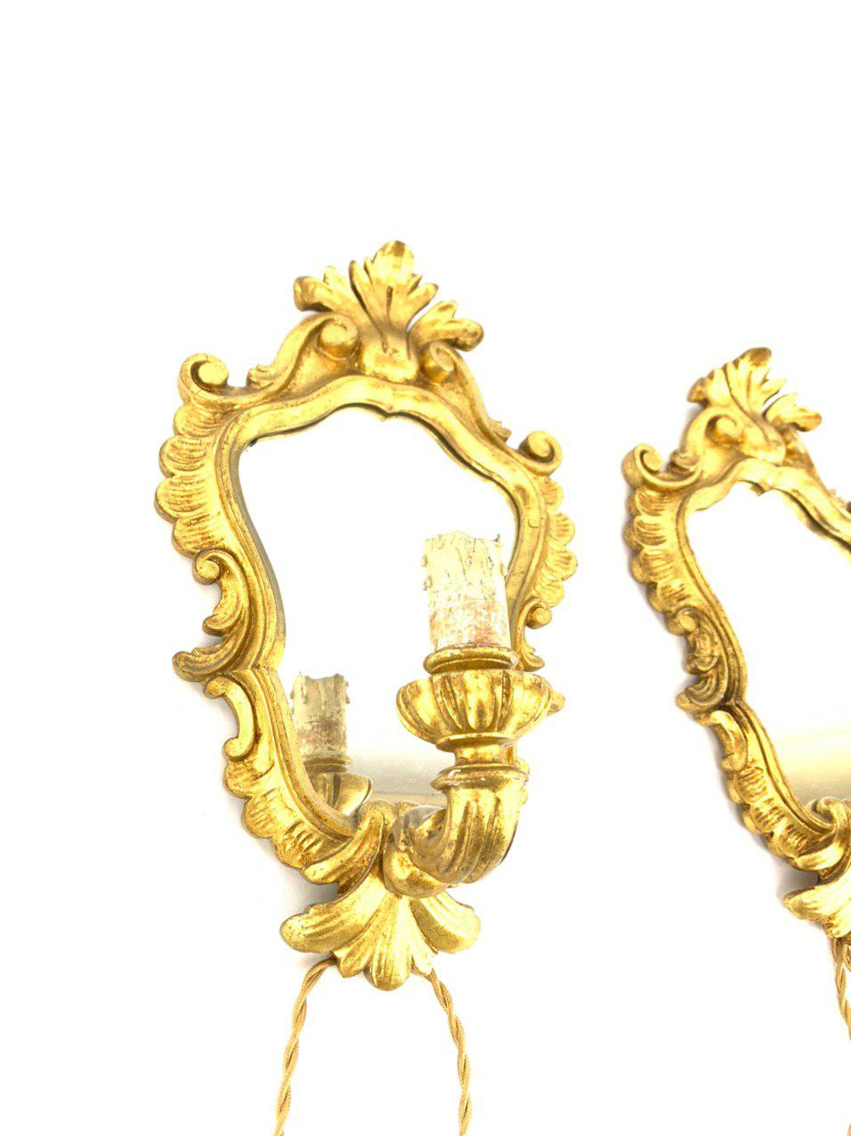 Винтажные деревянные бра с зеркалами