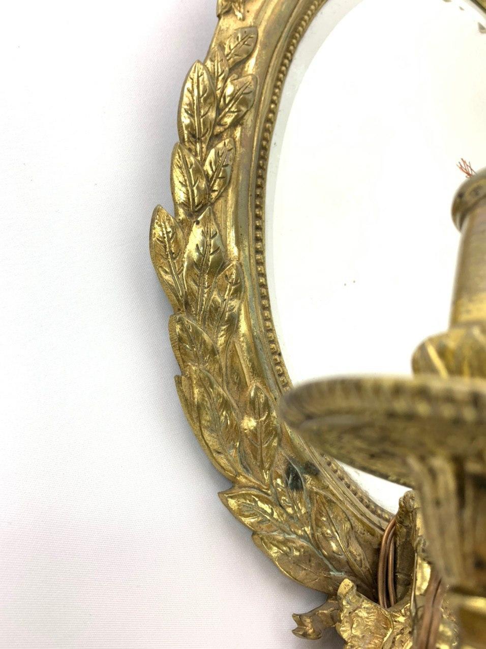 Антикварное бра с зеркалом