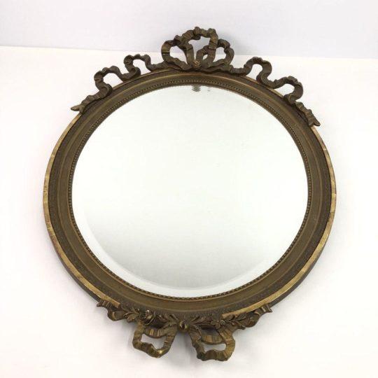 Антикварное зеркало в стиле Луи XVI