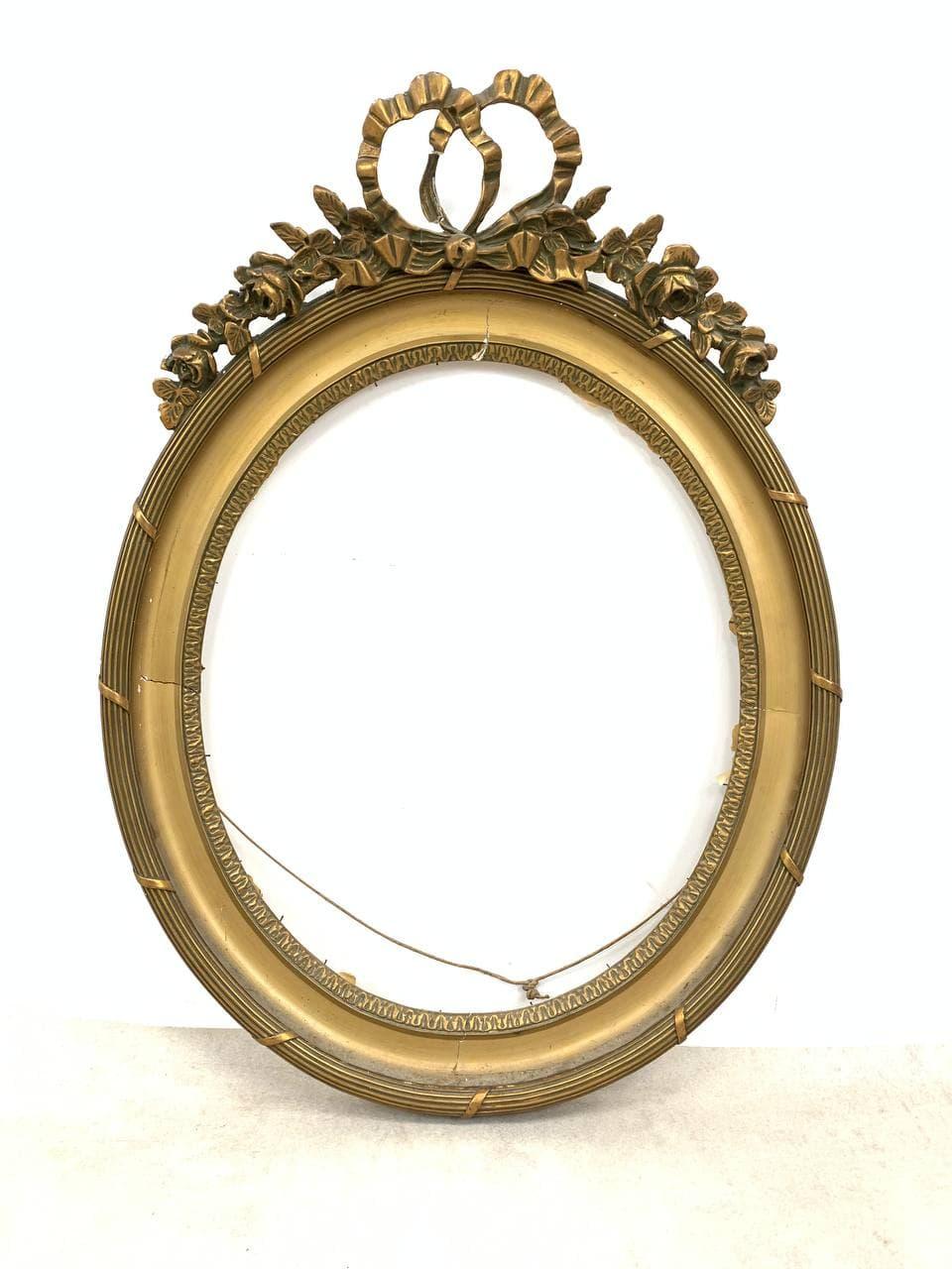 Антикварная овальная рама в стиле Людовика XVI