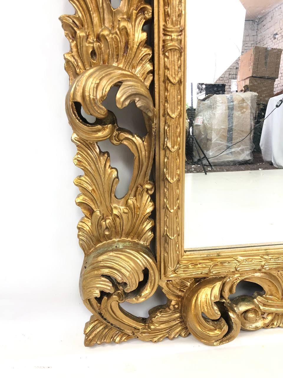 Винтажное зеркало в стиле Барокко